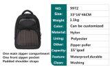 [2017سبورتس] [سكهوول بغ] حمولة ظهريّة حقيبة وقت فراغ الحاسوب المحمول حقيبة [يف-بب0111]