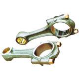 Компоненты двигателя (соединительные тяги)