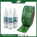 Étiquette matérielle de chemise de rétrécissement de PVC/Pet pour la bouteille en plastique