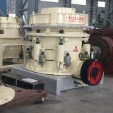 鉱山の押しつぶすことのためのミネラル中型の押しつぶす円錐形の粉砕機