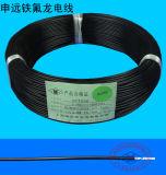 Fil anti-calorique du fil PTFE de conjugaison pour le matériel