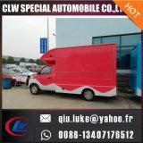 中国の工場良質の熱い販売の新しい4X2 Karry小型移動式食糧トラック