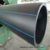 販売の大口径のプラスチック管