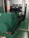 generatore di potere diesel 50kw con il generatore R4105zd del motore diesel di Ricardo