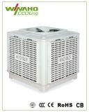 Système de CVC industrielle Refroidisseur d'air du refroidisseur d'Honeycomb évaporatif