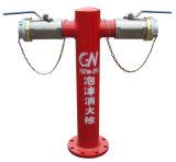 Boca de riego de fuego/boca de riego de la espuma para el equipo de la lucha contra el fuego