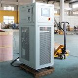 Refrigeratore di acqua circolatore del riscaldamento di refrigerazione (Ora-serie) Hr-150n