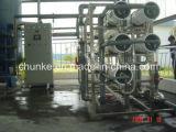 Stabilimento di trasformazione approvato dell'acqua potabile del RO dell'acciaio inossidabile del CE