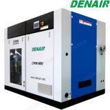 Phase unique 110kw silencieux Oilless exempts d'huile compresseur à air du moteur électrique