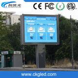 P16mm 복각 광고를 위한 옥외 Single_Column 조정 LED 게시판