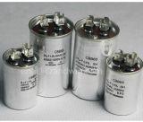 Cbb65 ACモーター実行コンデンサー450Vのコンデンサーアルミニウム
