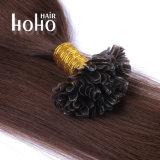 ブラウンカラー14インチNail/Uの先端のBrazillianのバージンの人間の毛髪