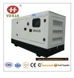 Китайский самый лучший двигатель Yangdong сбывания для дизеля Gen-Установил 15kw-50kw