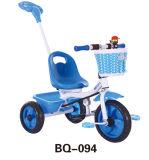 三輪車の製造業者3の車輪の子供のペダルのバイク