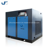 40HP 7-12.5barのネジ式産業電気空気圧縮機