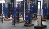 El agua, aceite, la cerveza, la refrigeración de leche Gasketed del intercambiador de calor de placas