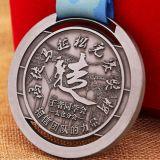 Liberare il fornitore personalizzabile delle medaglie di sport di prezzi di fabbrica di disegno per judo di gioco del calcio di maratona
