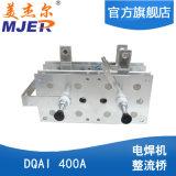 알루미늄 브리지 정류기 모듈 Dqai 400A