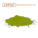 蛍光増白剤Uvitex KSN CAS 5242-49-9