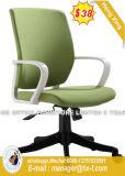 現代旋回装置のコンピュータのスタッフのWorksationの学校オフィスの椅子(HX-5D014)