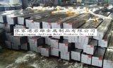 Barra de aço quadrada estirada a frio ASTM4140 GB42crmo ASTM4135 GB35crmo