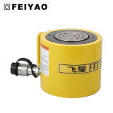 Hydraulische Hilfsmittel-Wagenheber-einzelne verantwortliche niedrige Höhen-Hydrozylinder