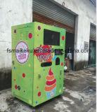フローズンヨーグルト機械ソフトクリーム機械アイスクリームの自動販売機