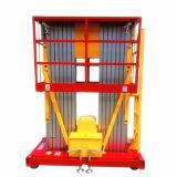 6 M желтый и красный двойной мачты антенны алюминия рабочей платформы