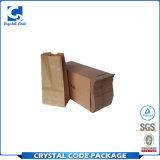 Logo personnalisé emballages recyclables Pain sac de papier
