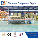 Dzの高圧1250のシリーズ膜区域フィルター出版物機械