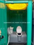 Newes PEHD Public préfabriqués portable moderne maison mobile/toilettes