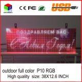 """Productos de la pista de la puerta de pantalla del balanceo del Outdoorfull-Color de la visualización de LED de la pantalla de la alta calidad P10 12.6 """" X38 """" en la venta para cualquie lenguaje"""