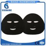 Masque facial de charbon de bois feuille