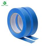 Una muestra gratis cinta adhesiva resistente al calor de la transferencia de vinilo