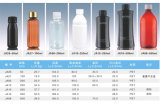 bottiglia di plastica dell'animale domestico bianco 250ml per l'imballaggio liquido orale