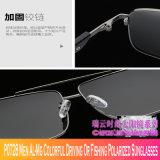 P0728 hommes Al-Mg coloré ou de pêche des lunettes de soleil polarisées de conduite