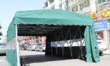 テントの滑走、適用範囲が広いテント。 救助のテント