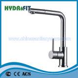Mezclador de lavabo (FT801)
