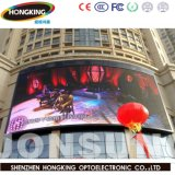 높은 광도 풀 컬러 발광 다이오드 표시 스크린 광고 게시판