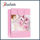 ショッピングキャリアの紙袋を詰める卸し売り4cによって印刷される赤ん坊のギフト