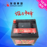 55415 bateria de carro da longa vida (12V66AH) e da boa qualidade auto
