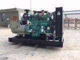 Cummins Engine 400kVAが付いている発電機