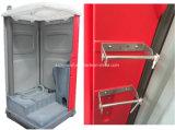 Hot Sale préfabriqués portable moderne/préfabriquées toilettes publics de téléphonie mobile