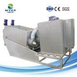 詰るペーパー企業の排水処理の手回し締め機の沈積物の排水