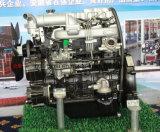 Motor diesel del alimentador mecánico de la agricultura de Quanchai