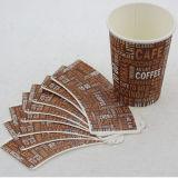 Vaso de papel desechables impresos personalizados ventilador para hacer Café Taza
