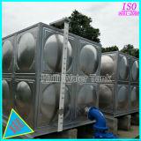 IsolierEdelstahl-Wasser-Becken-Sammelbehälter