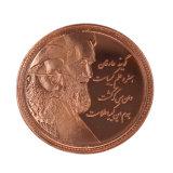 Alliage de zinc chinois Coin Or Argent Cuivre pièce de métal de sport