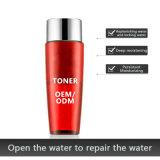 Le blanchiment de soins de beauté naturelle de lotion hydratante Soins de la peau Skin Toner