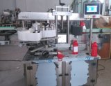 機械(DTB-100)をスタックする自動二重ヘッドラベル